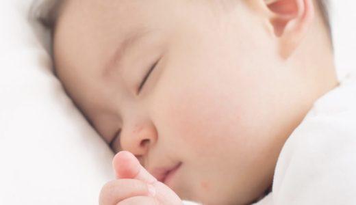 【アンジュクリニックNIPT体験談】生まれてくる赤ちゃんの準備のために受けました