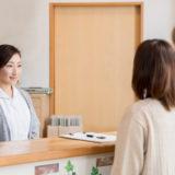東京の出生前診断(NIPT)対応クリニックまとめ!特徴・費用など比較まとめ