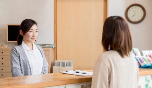 大阪の出生前診断(NIPT)対応クリニックまとめ!特徴・費用など比較